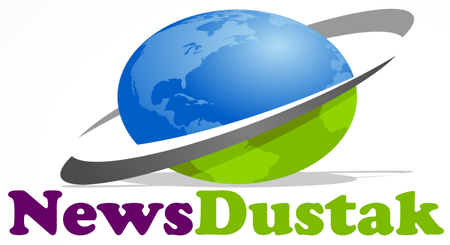 newsdustak