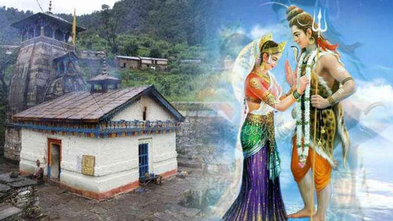 महादेव को पाने के लिए देवी पार्वती ने इस स्थान पर की थी तपस्या, और इस स्थान पर हुआ था उनका विवाह...