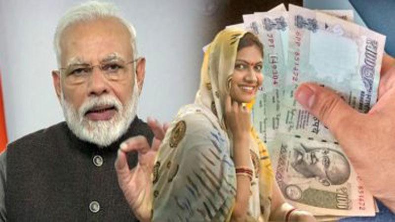 मोदी सरकार का बड़ा ऐलान, महिलाओं को हर महीने मिलेंगे 500 रूपये, जानिए
