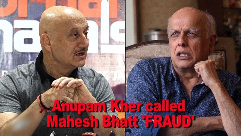 जब फिल्म से निकाले जाने पर अनुपम खेर ने महेश भट्ट को सुनाई थी गालियां, कहा था 'फ्रॉड'