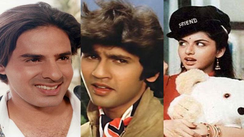 अपनी पहली फिल्म से सुपरस्टार बन गए थे ये सितारे, लेकिन इसके बाद किस्मत ने छोड़ दिया साथ