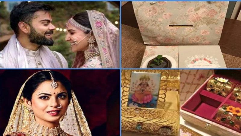 इन सितारों की शादी के कार्ड थे सबसे महंगे, ईशा अंबानी की शादी का कार्ड था इतने लाख का...