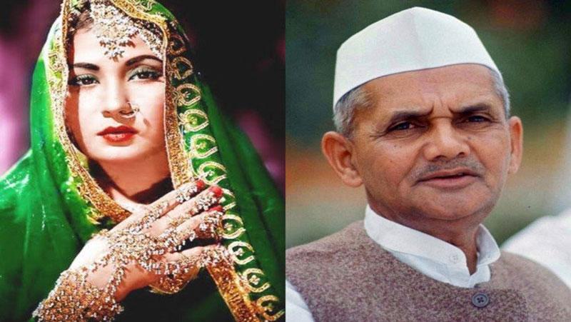 जब देश के प्रधानमंत्री लाल बहादुर शास्त्री जी ने मीना कुमारी से मांगी थी माफ़ी...