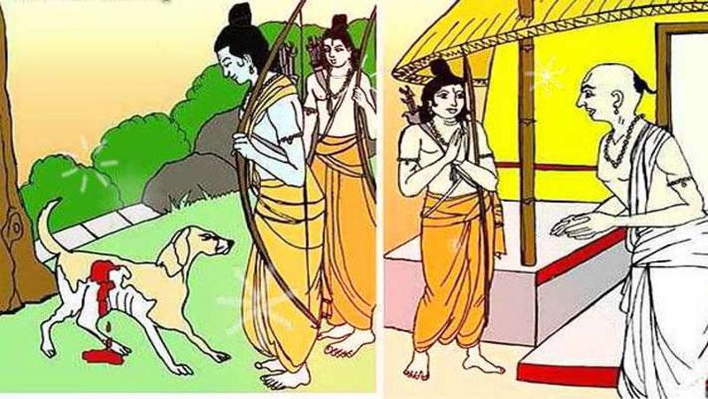 जब एक कुत्ते ने माँगा था भगवान राम से न्याय | जानिए...