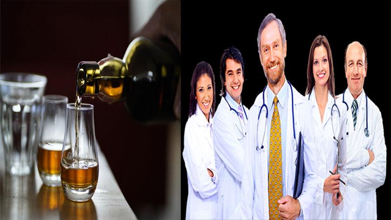 शराब के सेवन से एक ही दिन में इन गंभीर बिमारियों को कर सकते है समाप्त | जानिए...