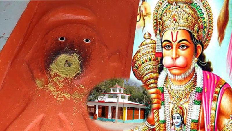 इस मंदिर में हनुमान जी की मूर्ति खाती है प्रसाद | स्वयं देखिए...