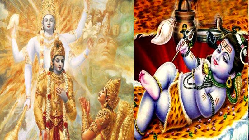 किस तरह हुई है भगवान शिव की उत्पत्ति, 99% लोगो को पता नहीं है सही जानकारी...