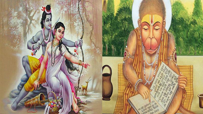 हनुमान जी ने लिखी थी सर्वप्रथम रामायण, लेकिन समुद्र में फेंक दी थी | जानिए क्यों ?