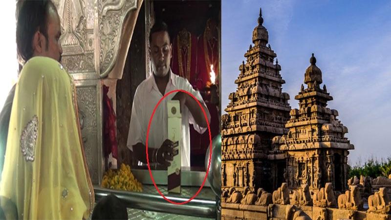 काली माता का ऐसा मंदिर जहाँ प्रसाद के स्थान पर चढ़ाई जाती है शराब | जाने...