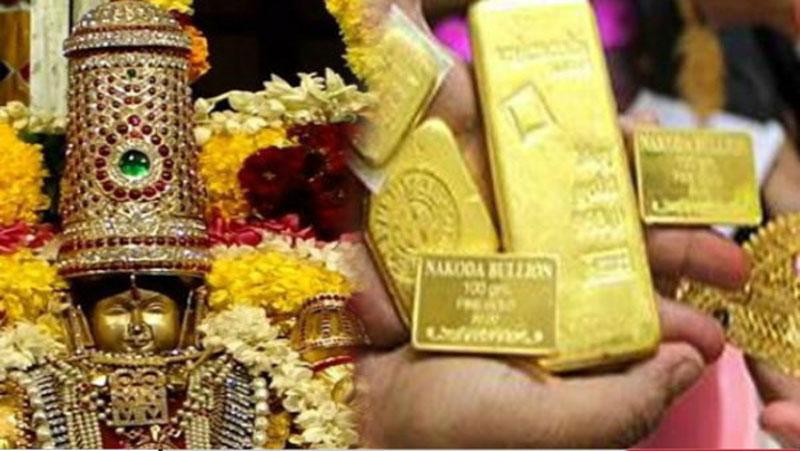 माँ लक्ष्मी का वह मंदिर जिसमे प्रसाद के स्थान पर भक्तो को मिलता है सोना, चांदी और रुपया | जाने..