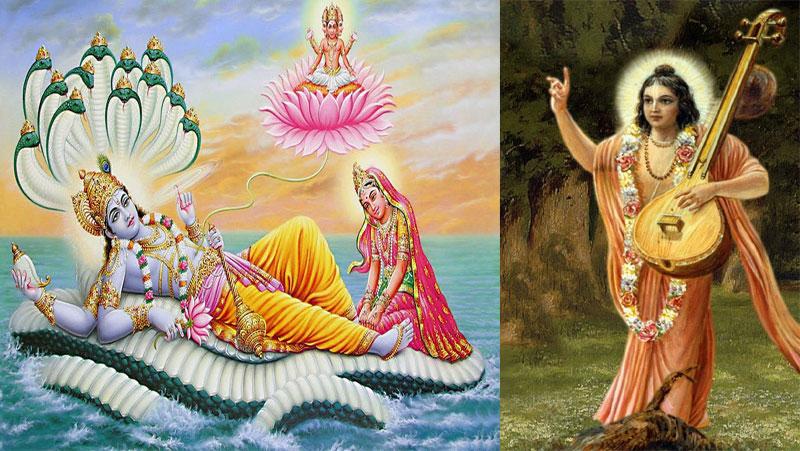 जब देवर्षि नारद ने भगवान विष्णु को दिया भिखारी बनने का श्राप | जाने...