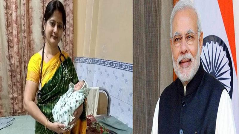 इस महिला डॉक्टर ने किया ऐसा कारनामा, PM मोदी भी हुए प्रभावित | जानिए...