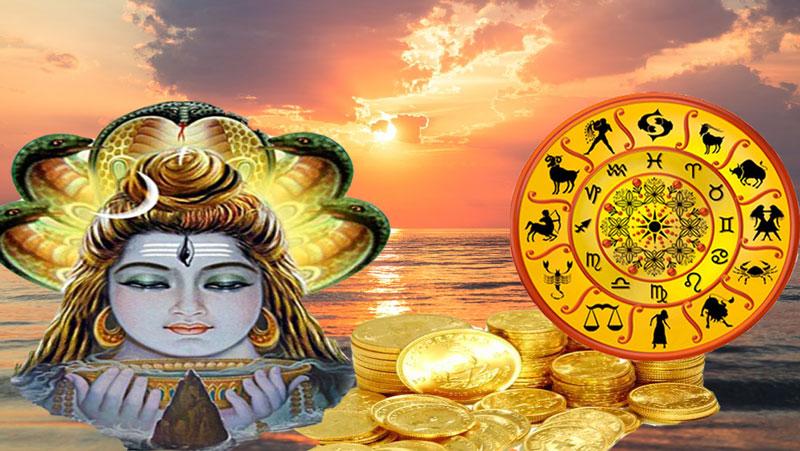 राशिफल 28 जनवरी 2019, महादेव की कृपा से इन 5 राशियों का भाग्य होगा उदय | जाने...