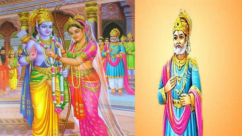 सीता स्वयंवर में जनक ने क्यों आमंत्रित नहीं किया था राजा दशरथ को ? जानिए वजह...