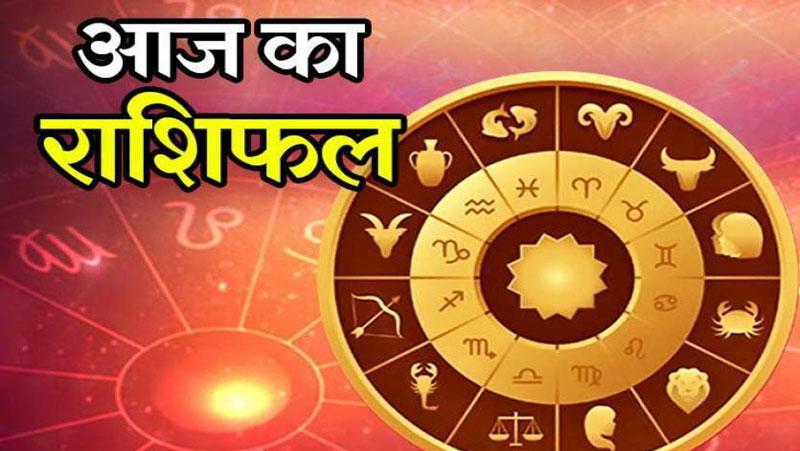 राशिफल 10 मार्च 2019: सूर्य देव की कृपा से 7 राशियों का खिल उठेगा भाग्य, जानें अपना भी हाल..