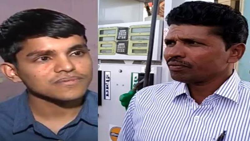 बेटे को IAS बनाने के लिए इस पिता ने बेच दिया था मकान, खुद करते हैं पेट्रोल पंप पर काम, और अब बेटा ही..