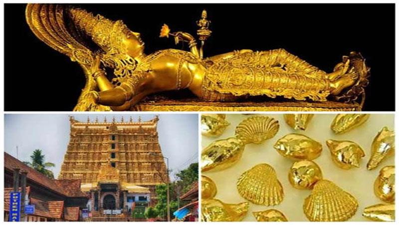 भारत के इन मंदिरों में आज भी छिपा है ख़जाना, लेकिन कोई नहीं लगा सकता हाथ.. जानिए क्यों