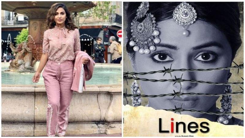 कान्स फिल्म फेस्टिवल में रिलीज किया गया हिना खान की डेब्यू फिल्म 'लाइन्स' का पोस्टर, कान्स में मौजूद लोगों ने चीयर...