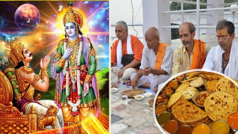 मरे हुए व्यक्ति की तेरहवीं में खाना खाने से पहले जरूर जान लें. कृष्ण द्वारा कहीं गई यह बातें...