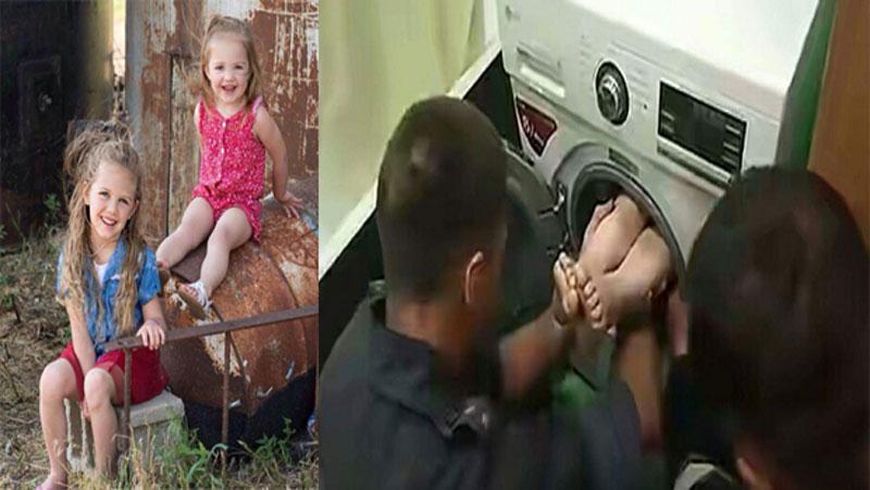 अपनी तीन साल की बच्ची को वॉशिंग मशीन में फंसा देखकर घबरा गई मां, फेसबुक पर पोस्ट कर कहा बच्चों को..