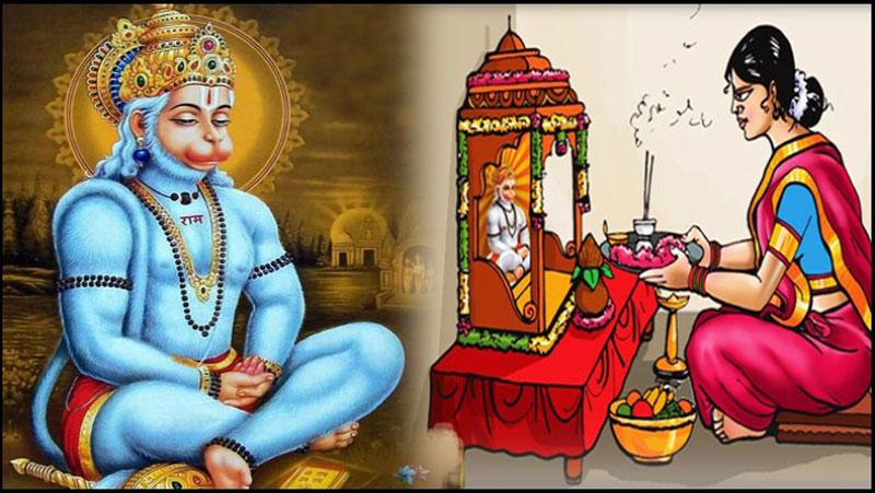 हनुमानजी की पूजा करने के बाद ये काम करने से नहीं होती धन की कमी, पूजा के बाद राम..