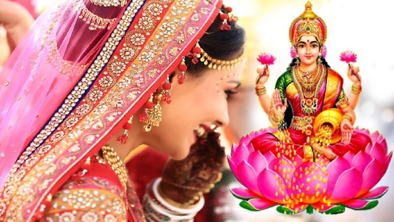 लक्ष्मी के पैर लेकर पैदा होती हैं इस माह में जन्मी बेटी, घर लाती हैं तरक्की और भाग्य