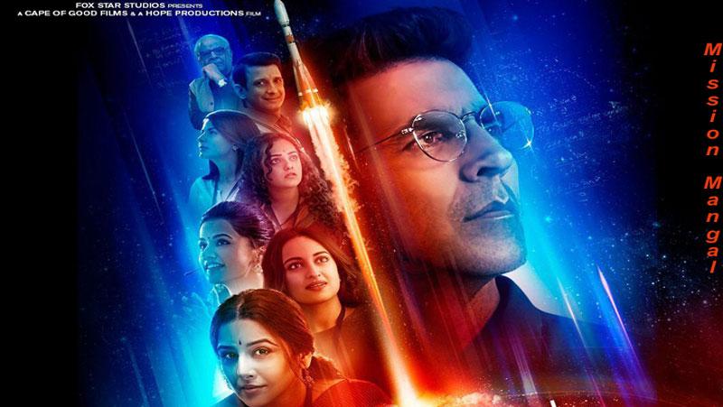 """भारत की अंतरिक्ष मैं सफल उड़ान दिखाएगी फिल्म """"मिशन मंगल """"15 अगस्त को होगी रिलीज़"""