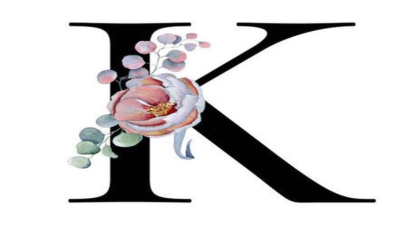 """"""" K """" अक्षर के नाम की लड़कियों के सीक्रेट जानकरआप  हैरान हो जायेंगे. बहुत सारी ख़ास बातें होती है इनमे ...."""