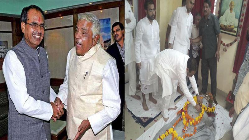 नहीं रहे मध्य प्रदेश के पूर्व मुख्यमंत्री, बीजेपी को लगा बड़ा झटका..जानिए