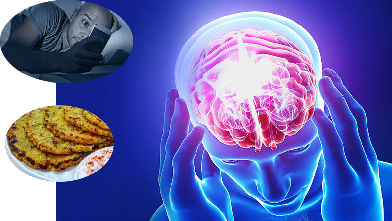 इन 5 आदतों के कारण डैमेज हो सकता है आपका दिमाग, रखे इन बातों का विशेष ख्याल...जानिये