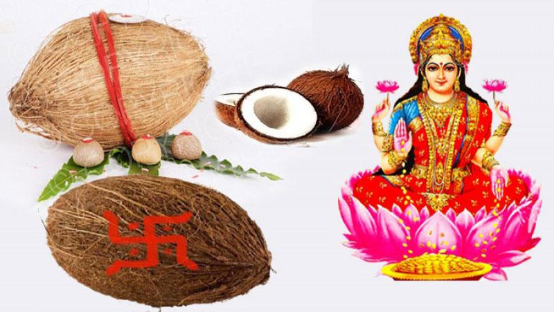 नारियल के ये 3 उपाय किसी चमत्कार से कम नहीं है, धन संपत्ति, सुख समृद्धि प्राप्त करने मैं है सहायक...जानिये
