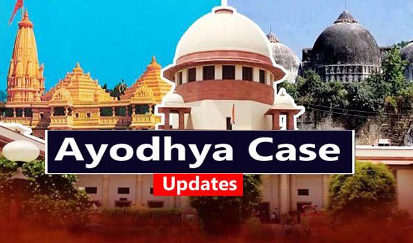 Aayodhya Case : सुप्रीम कोर्ट ने कहा की- 1992 मैं बाबरी मस्जिद...