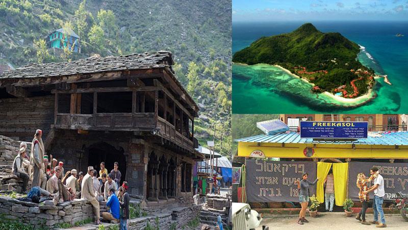 भारत की ऐसी 5 जगह जहां खुद भारतीय लोग भी नहीं जा सकते, विदेशियों की तरह किया जाता है व्यवहार...जानिये