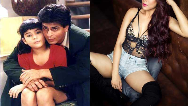 शाहरुख़ की ये ऑनस्क्रीन बेटी असल जिंदगी में काफी बोल्ड है, तस्वीरें देखकर यकीन नहीं.....
