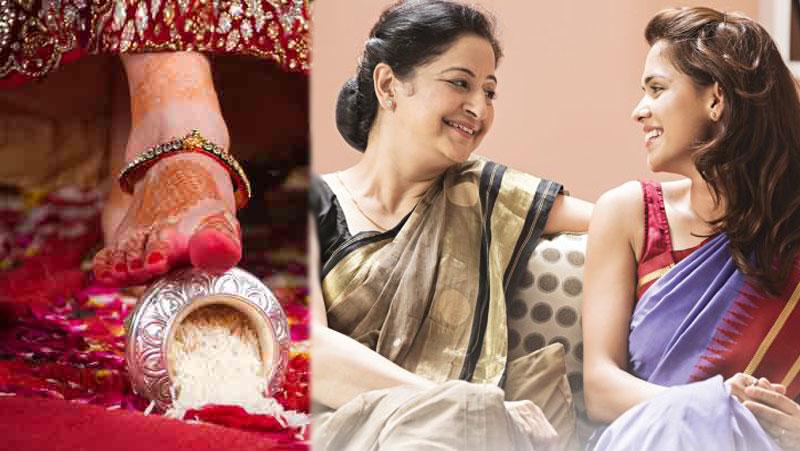 नई बहू के घर आने के बाद ससुराल वालों को करने चाहिए ये 5 काम, कभी नहीं आएगी पारिवारिक रिश्तो में दरार...