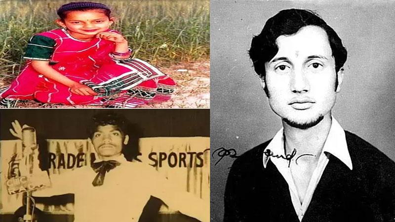 देखिये बॉलीवुड की अनदेखी तस्वीरें, कंगना से लेकर किशोर कुमार सभी है इनमे