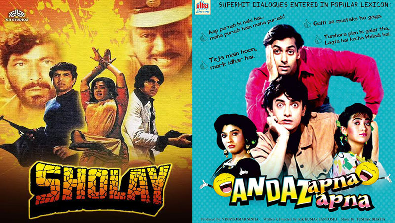 बॉक्स ऑफिस पर फ्लॉप होने के बाद इन फिल्मो ने रचा इतिहास, बाद में बन गयी पसंदीदा